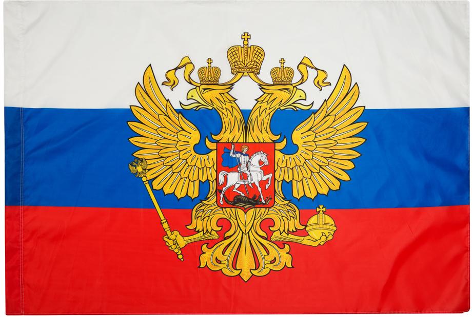 "Флаг РусФлаг ""Триколор. Герб"", 90 х 135 см"