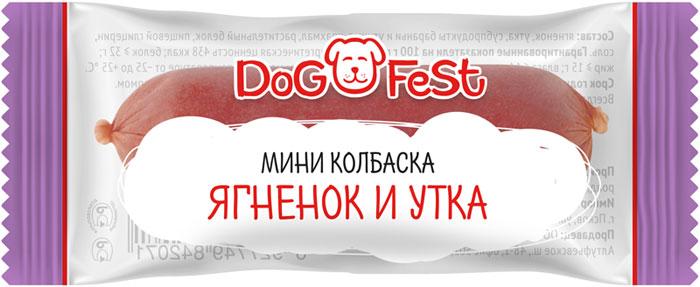 """Лакомство для собак Dog Fest """"Мини-колбаска ягненок и утка"""", 20 шт, 120 г"""