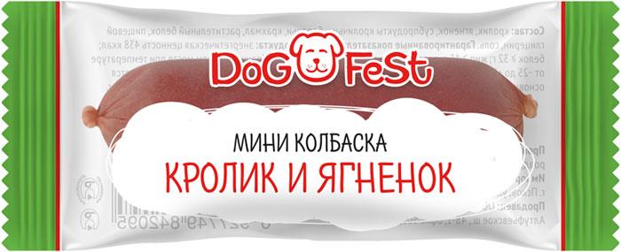 """Лакомство для собак Dog Fest """"Мини-колбаска кролик и ягненок"""", 20 шт по 6 г"""
