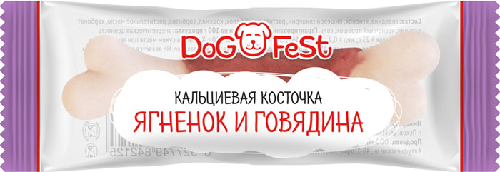 """Лакомство для собак Dog Fest """"Кальциевая косточка ягненок и говядина"""", 152 г, 20 шт"""