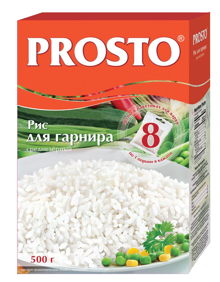 Prosto Рис среднезерный для гарнира в варочных пакетах, 8 шт по 62,5 г мистраль рис акватика mix 500 г
