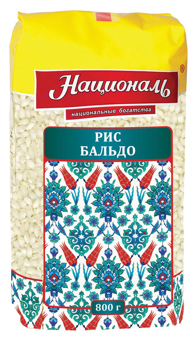 Националь Рис среднезерный Бальдо, 800 г чудо зернышко рис круглозерный 1 сорт 800 г