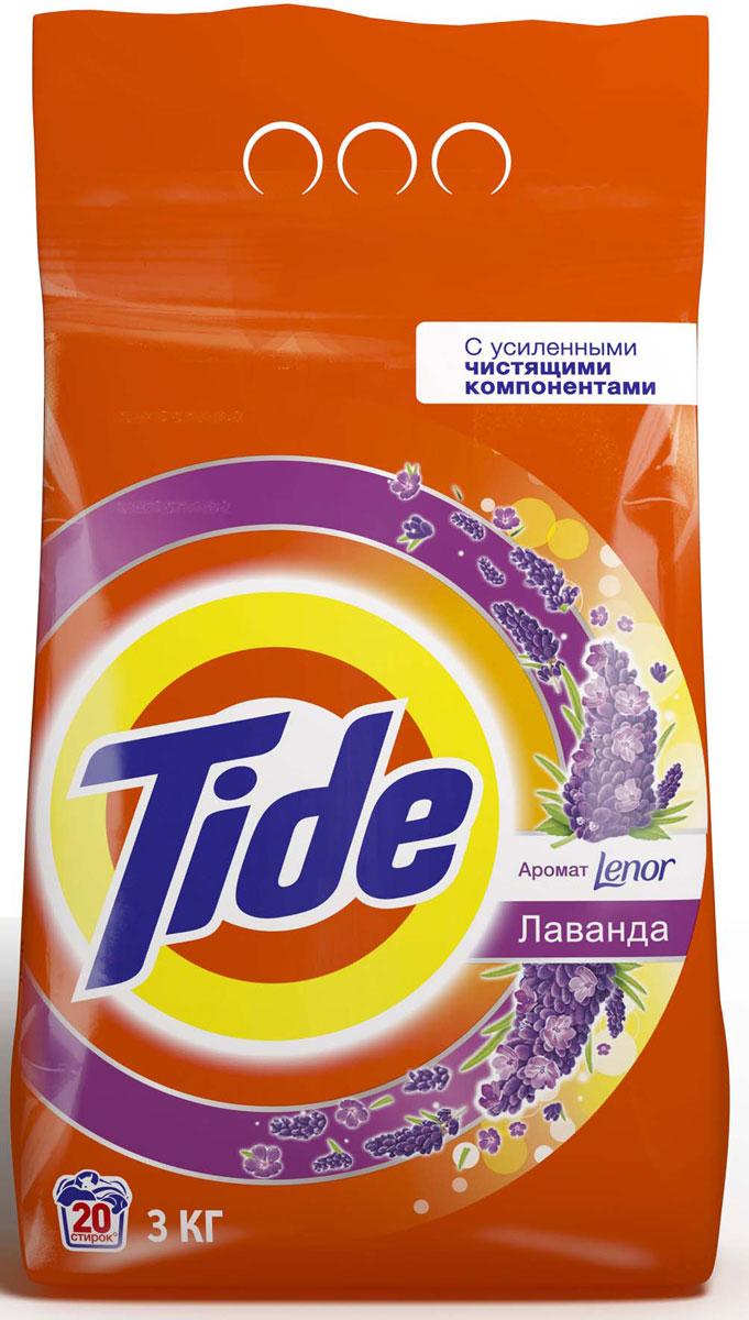 """Стиральный порошок Tide """"Lenor. Лаванда"""", автомат, 3 кг"""