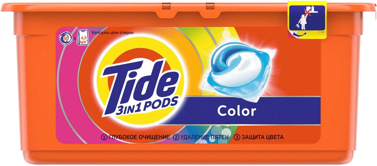 """Капсулы для стирки Tide """"Color"""", 30 шт"""
