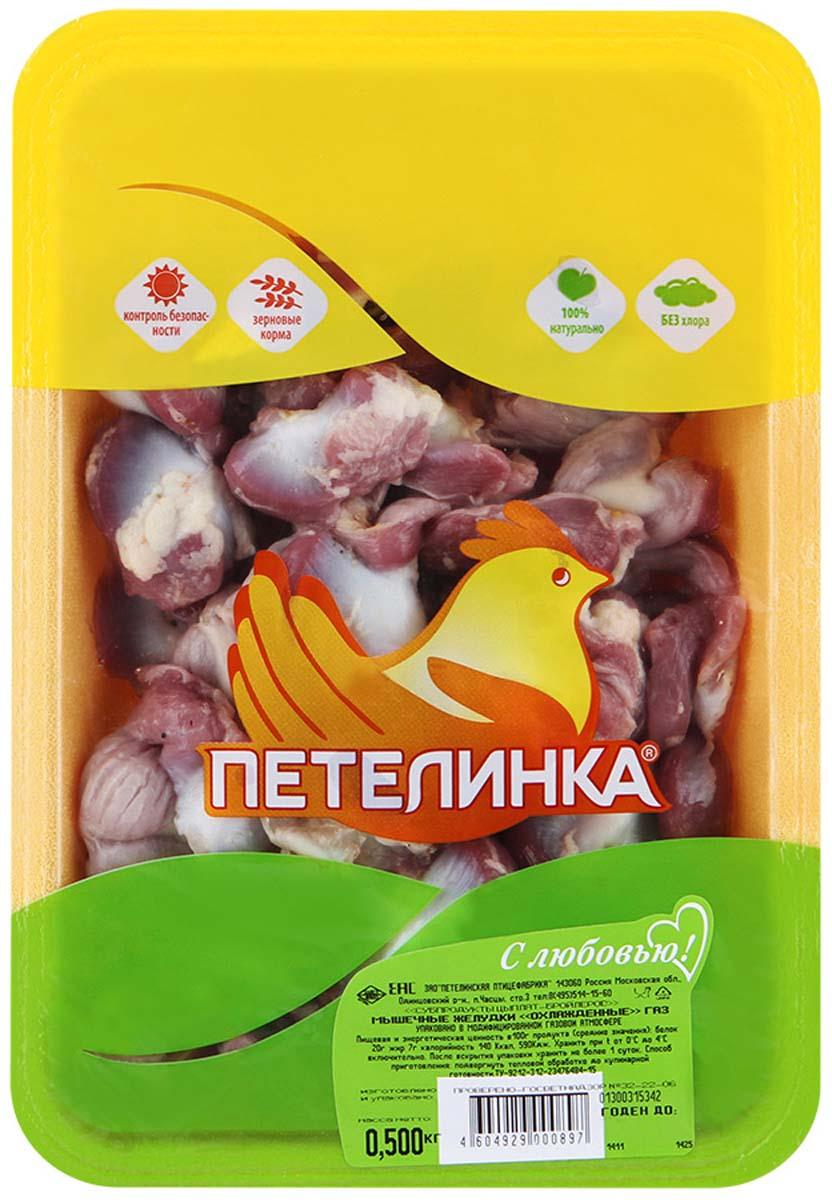 Петелинка Желудки мышечные куриные, охлажденные, 500 г Петелинка