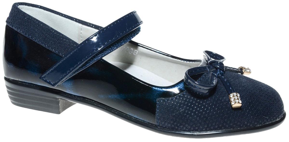 Туфли для девочки Канарейка, цвет: темно-синий. B896-2. Размер 30