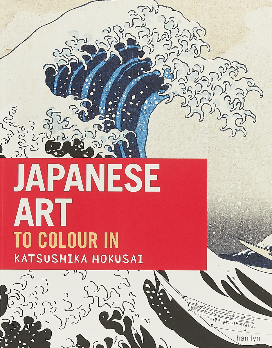 Japanese Art. To colour in