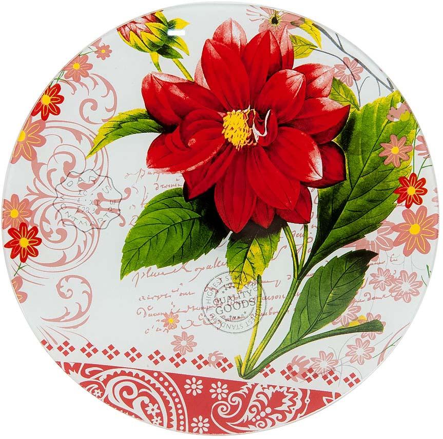 """Вращающееся блюдо """"Георгин"""" дополнит любой праздничный стол.Его яркий дизайн - отличный акцент в вашем интерьере."""