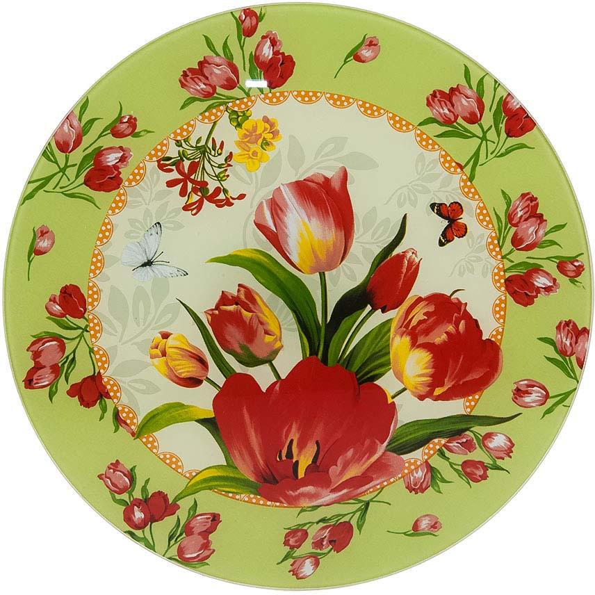 """Вращающееся блюдо """"Тюльпан"""" дополнит любой праздничный стол.Его яркий дизайн - отличный акцент в вашем интерьере."""
