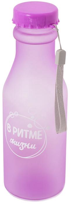 Бутылка для воды Феникс-Презент, цвет: фиолетовый, 550 мл бутылка для воды sistema hydrate трио цвет фиолетовый 480 мл 820