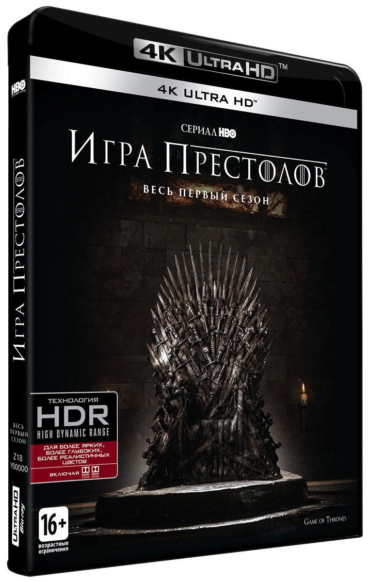 Игра престолов:  Сезон 1 (4K UHD 4 Blu-ray) Home Box Office (HBO)