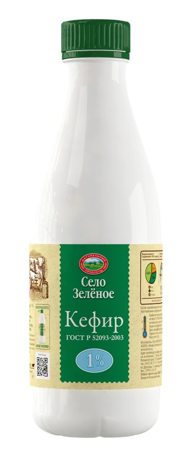 Село Зеленое Кефир 1%, 930 г село зеленое молоко пастеризованное 3 2% 930 г