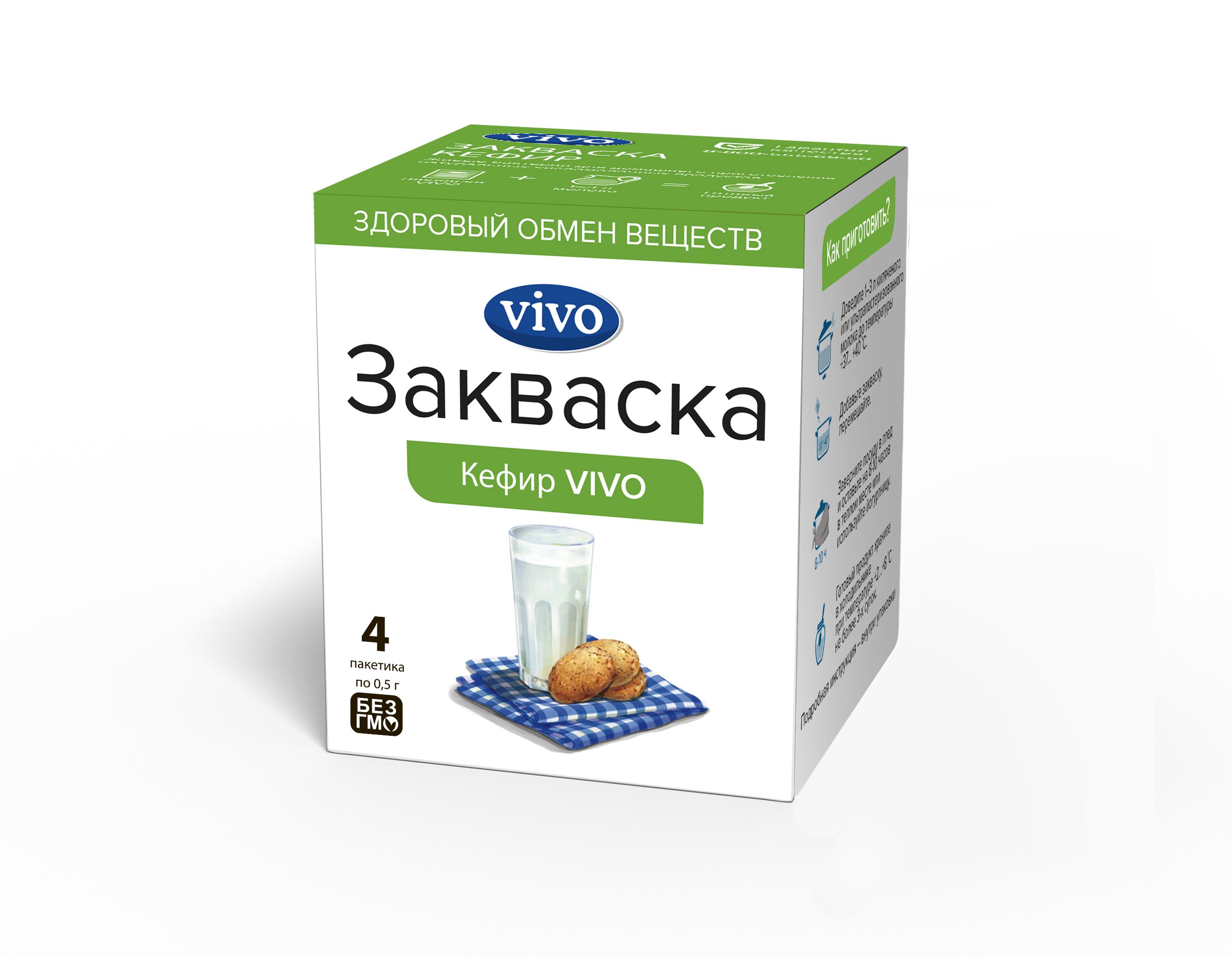 VIVO Закваска Кефир, 4 шт по 0,5 г коробка для кружек printio нежные розы
