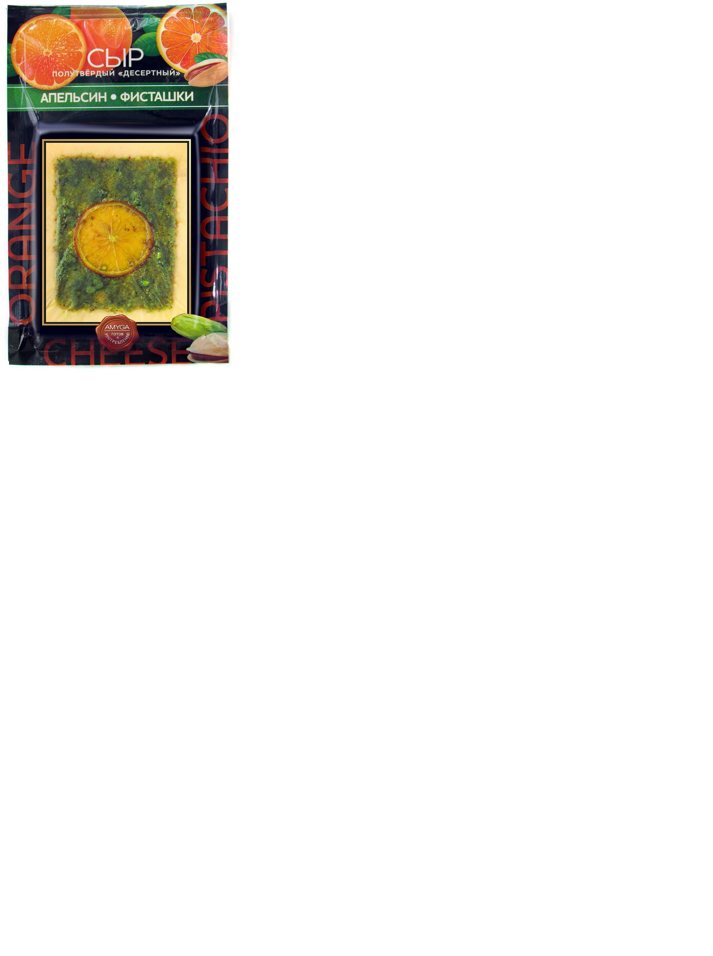 Amyga Сыр Десертный с Апельсином и Фисташками, 150 г село зеленое сыр гауда премиум 40% 250 г