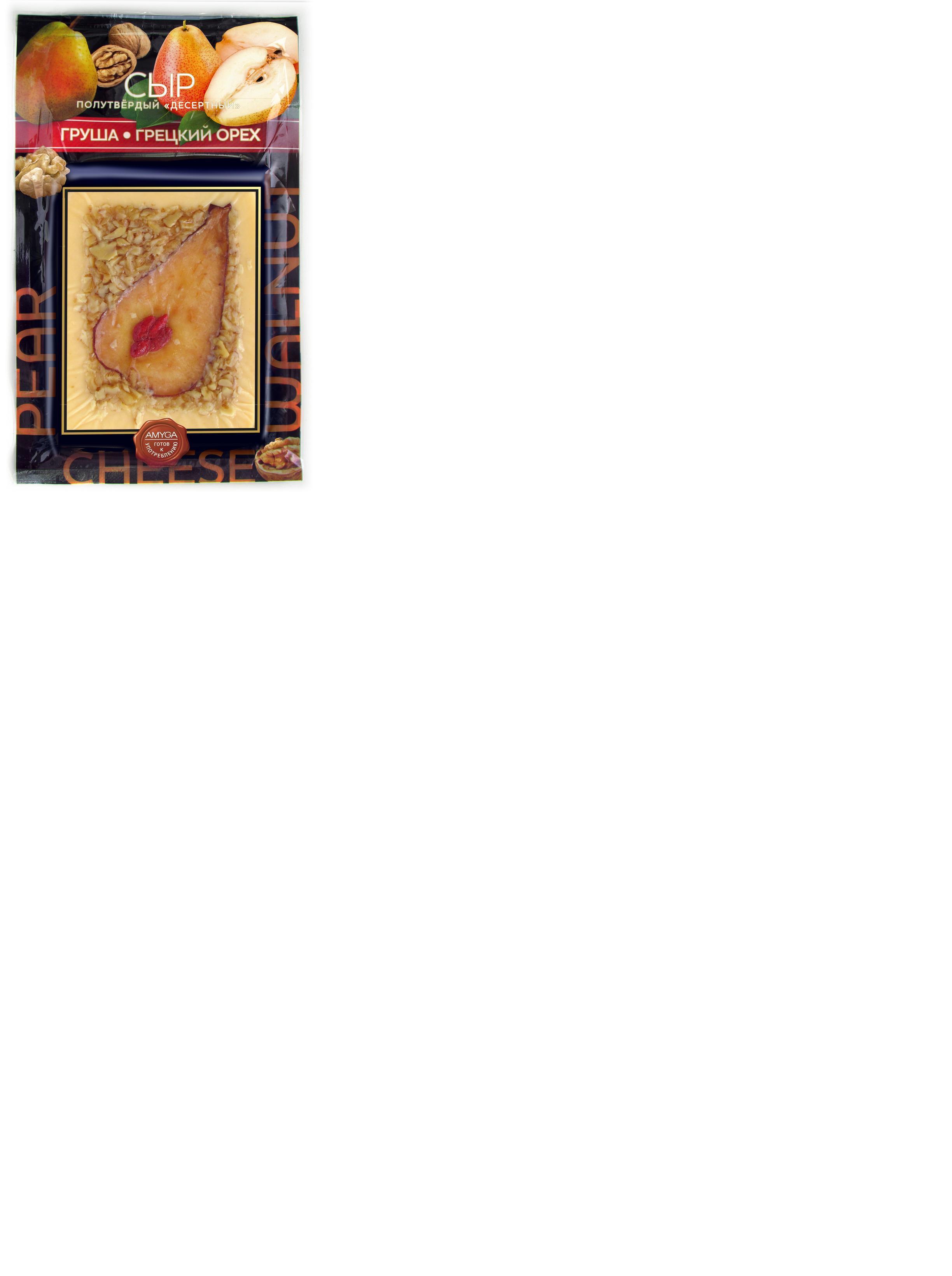 Amyga Сыр Десертный с Грушей и Грецким орехом, 150 г село зеленое сыр гауда премиум 40% 250 г