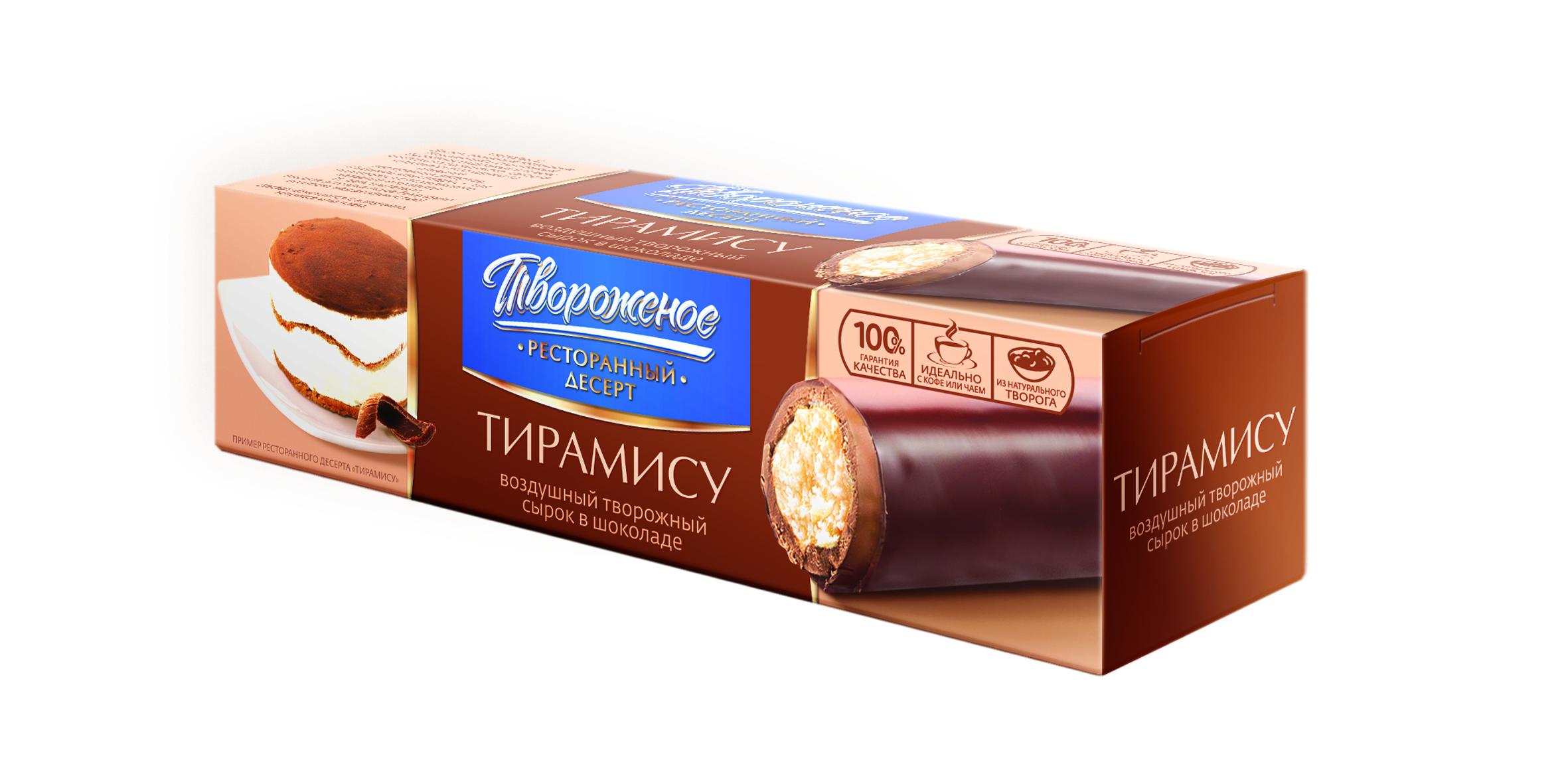 Твороженое Ресторанный десерт Тирамису воздушный творожный сырок в шоколаде 15%, 55 г диет марка отруби хрустящие 28 ржаные бородинские 100 г