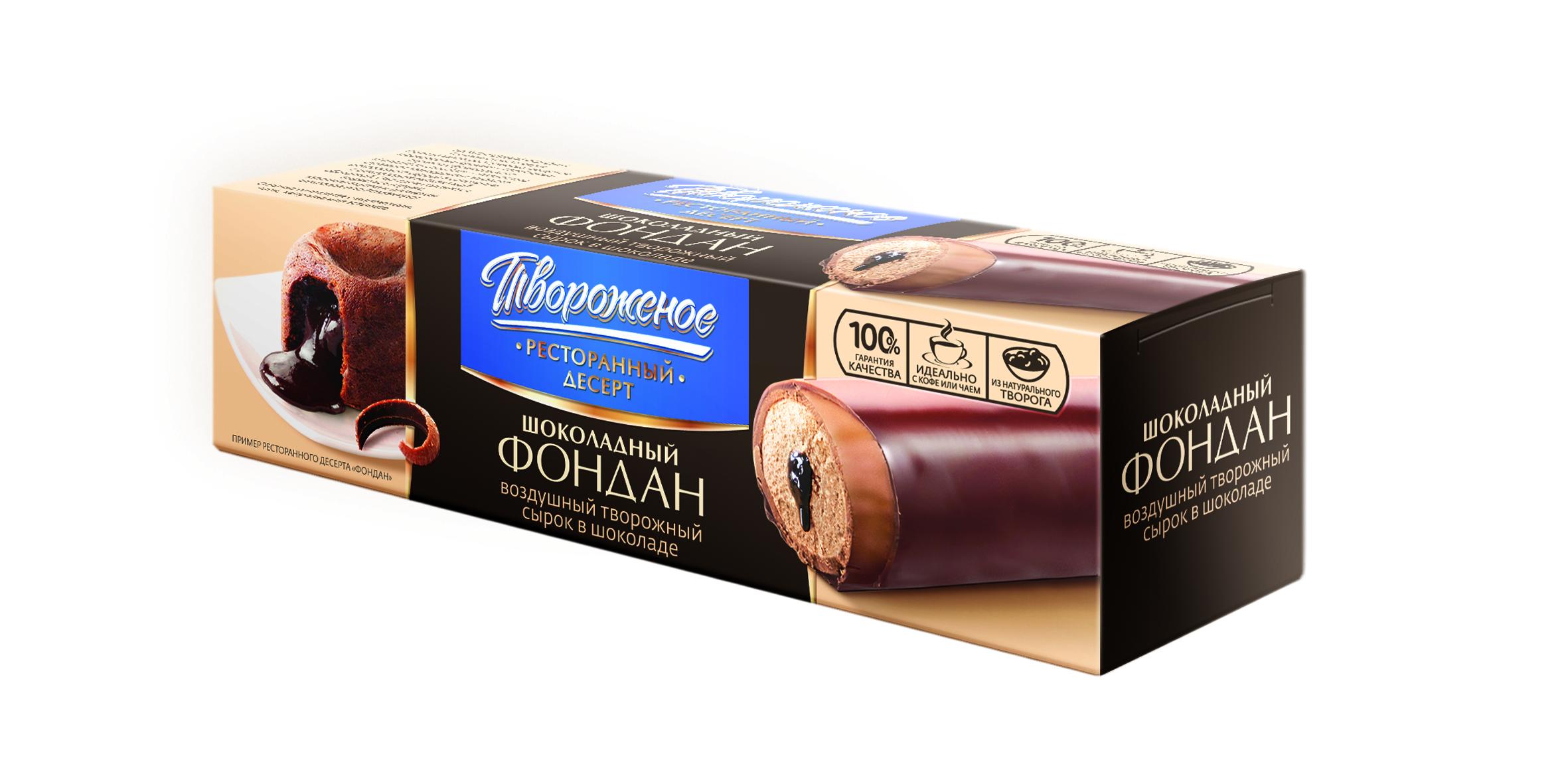 Твороженое Ресторанный десерт Шоколадный Фондан воздушный творожный сырок в шоколаде 15%, 55 г шоколадный слиток молочный десертный 500 г