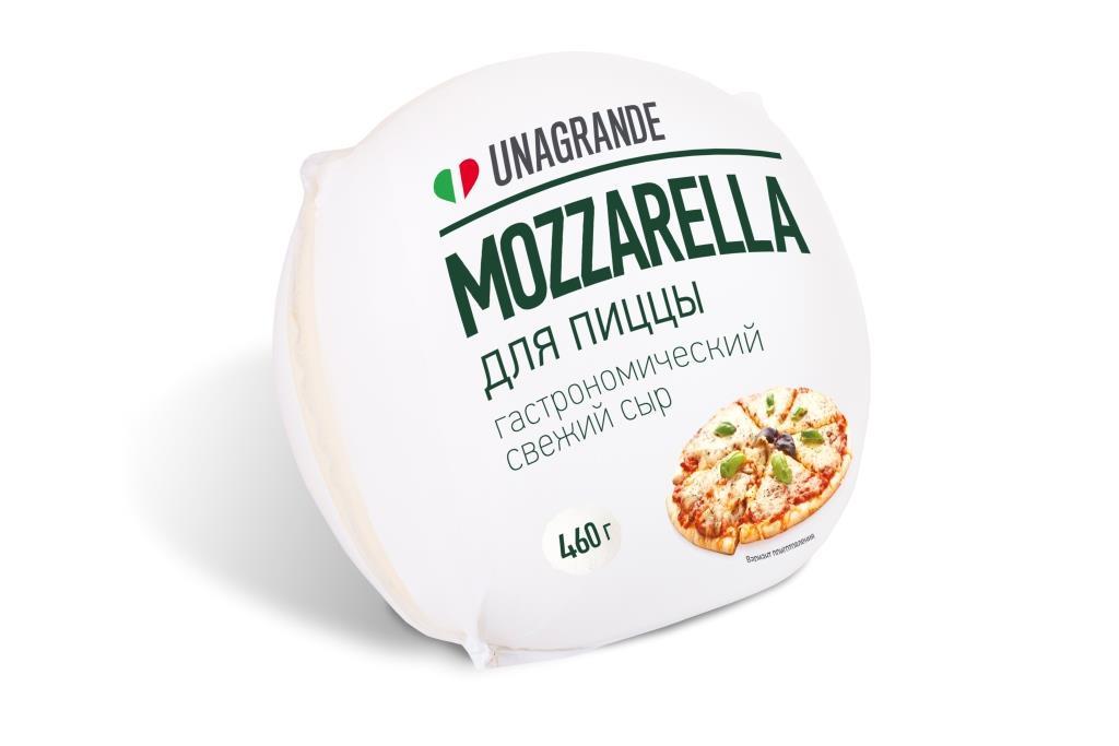 Unagrande Сыр Моцарелла для пиццы, 45%, 460 г молоко новая деревня пастеризованное 2 5