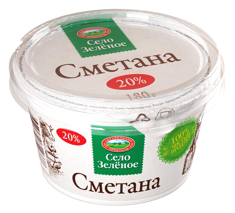 Село Зеленое Сметана 20%, 180 г село зеленое молоко пастеризованное 3 2% 930 г
