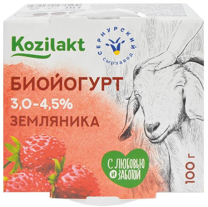Формула здоровья Биойогурт из цельного козьего молока с Земляникой 3 - 4,5%, 100 г спрей арома эвалар формула сна 50 мл