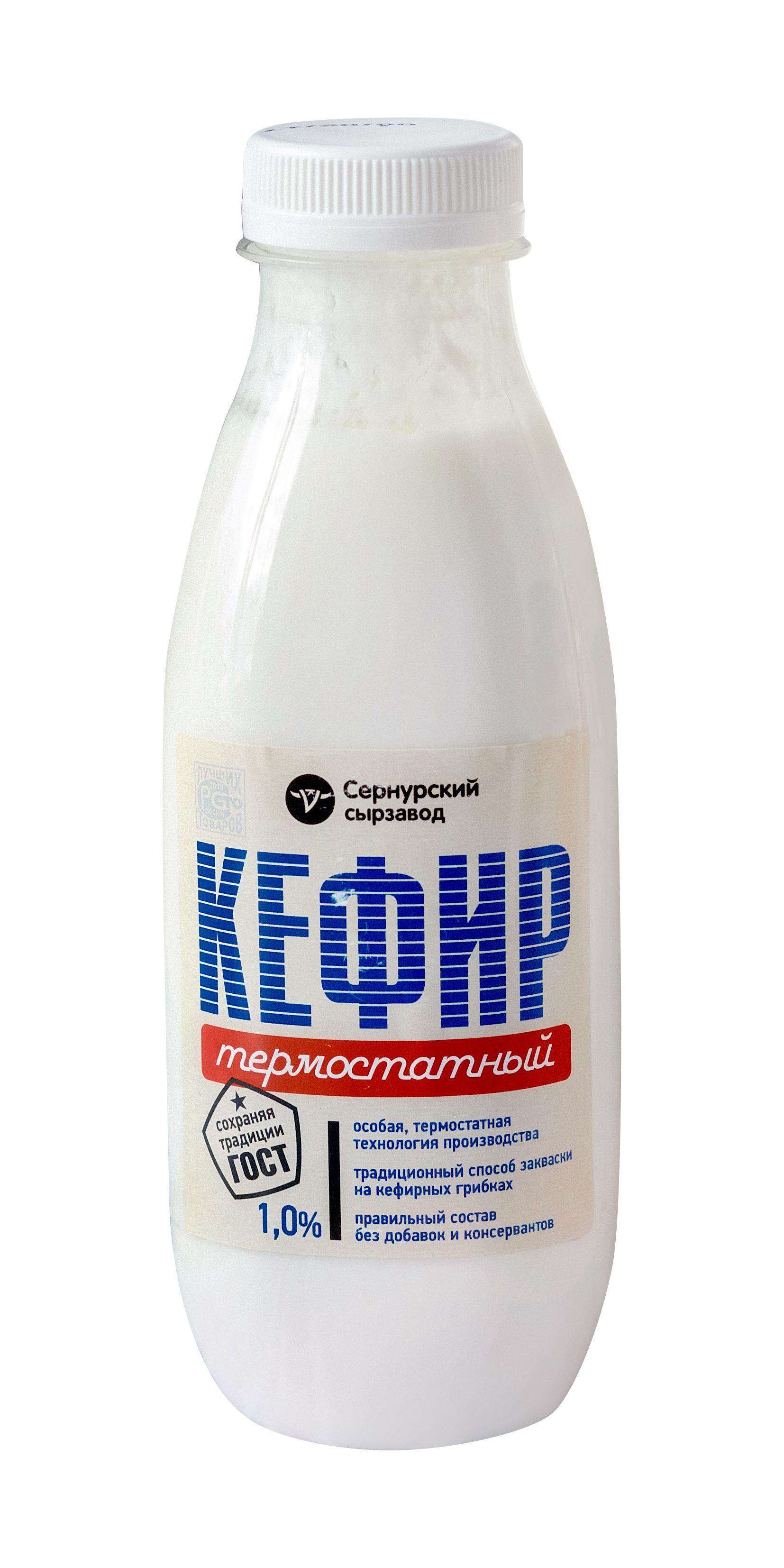 Сернурский Сырзавод Кефир термостатный 1%, 450 г мистраль фасоль белая пестрая черный глаз 450 г