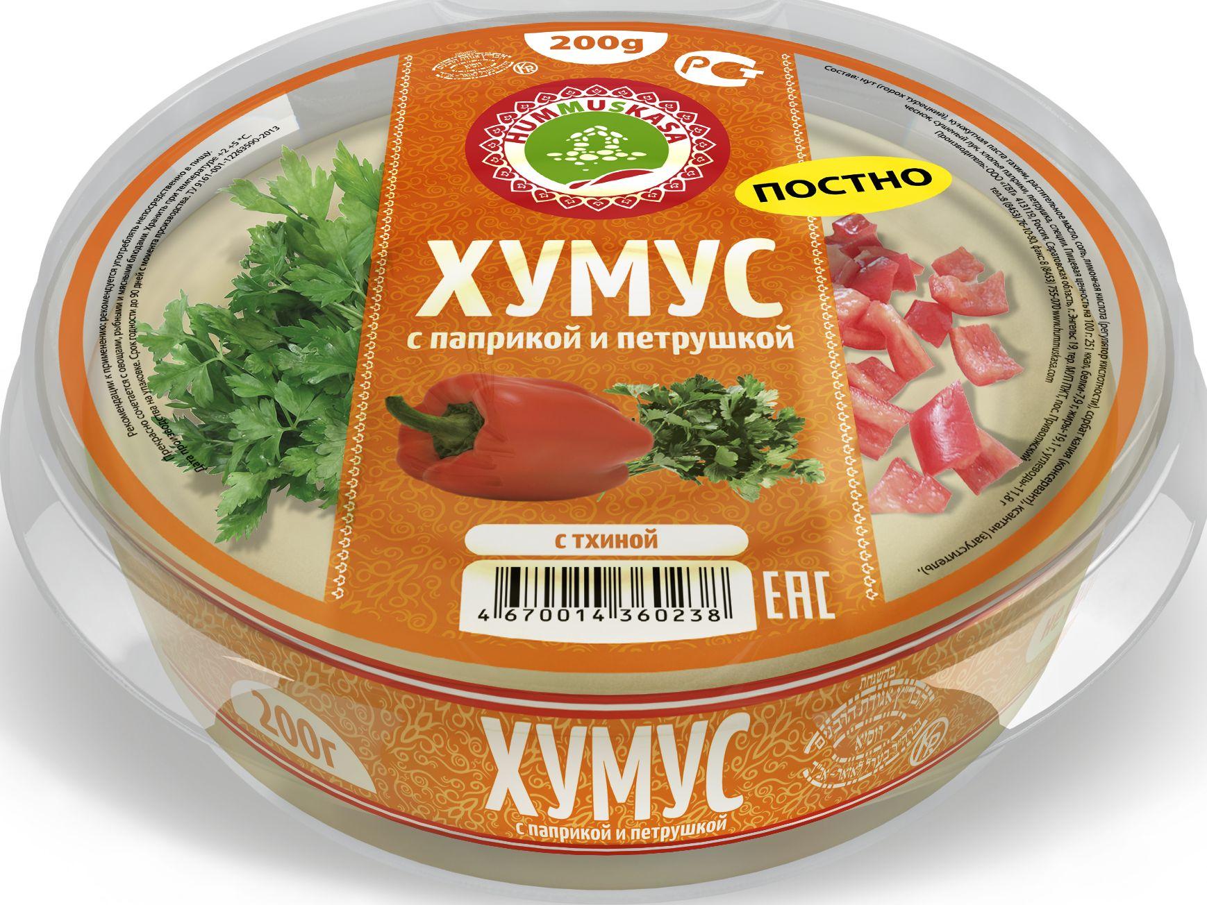 Hummuskasa Хумус с паприкой и петрушкой, 200 г kuhne овощные чипсы с паприкой 75 г