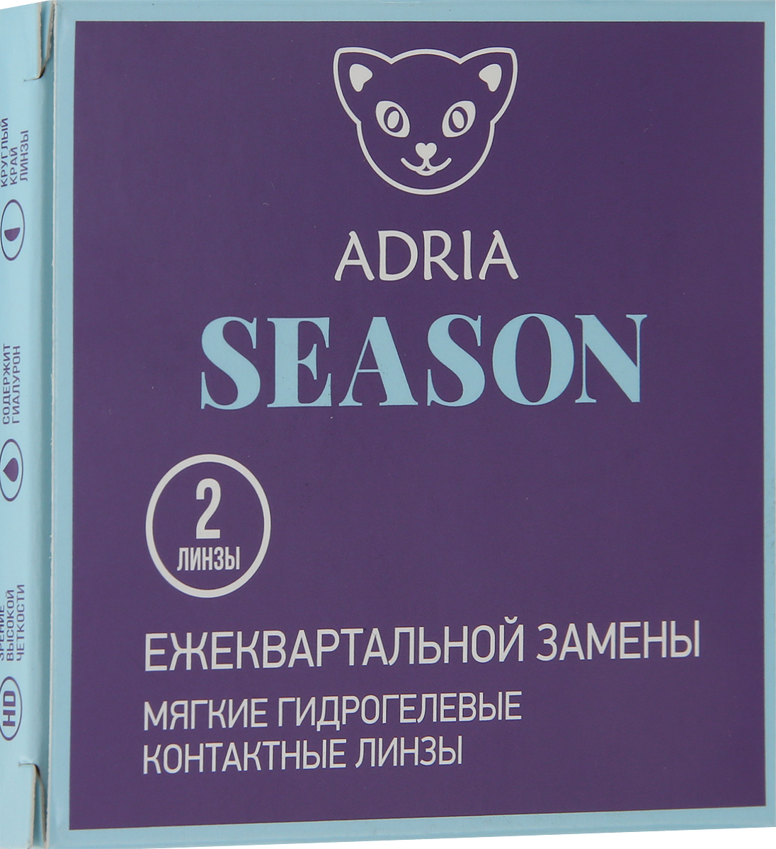 Adria Контактные линзы Adria Season Q38 / 2 шт / -4.50 / 8.6 / 14