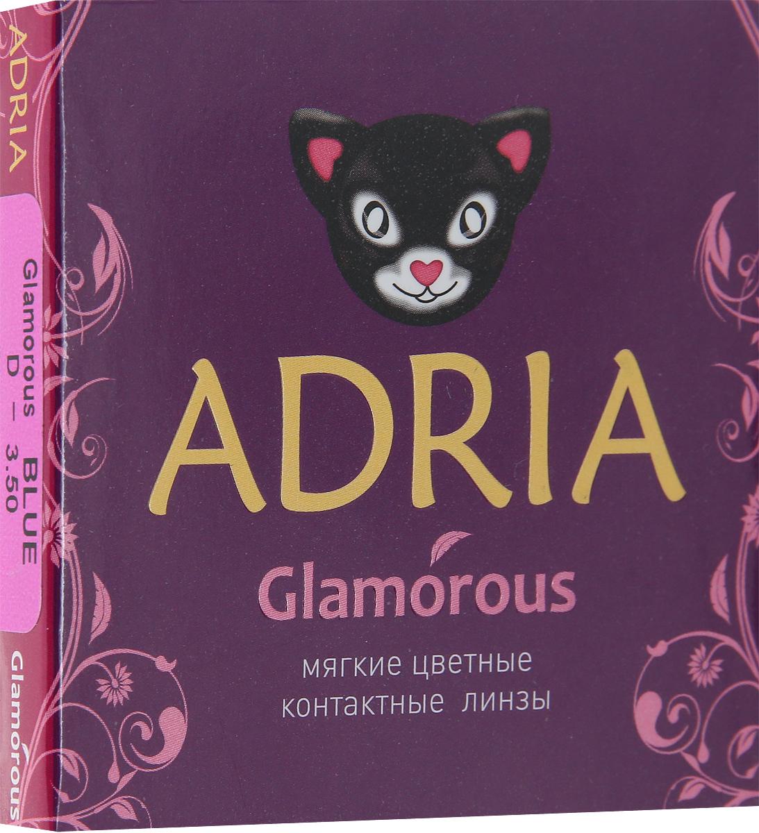 Adria Контактные линзы Glamorous color / 2 шт / -3.50 / 8.6 / 14.5 / Blue