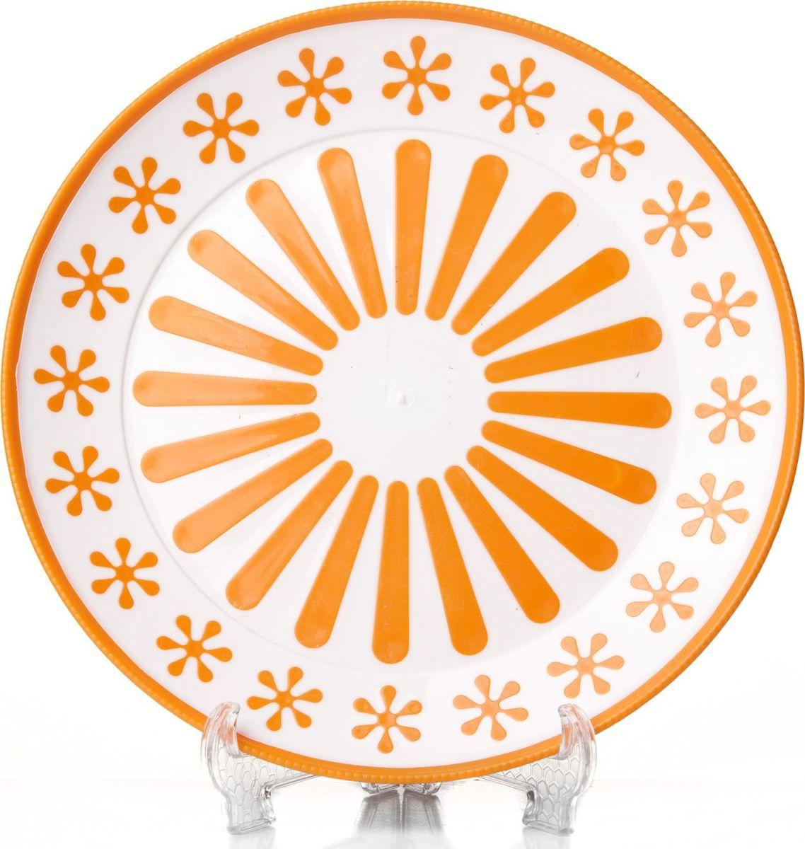 Тарелка Альтернатива Валенсия, цвет: оранжевый, белый, диаметр 19 см тарелка 19 см elff decor цвет белый синий