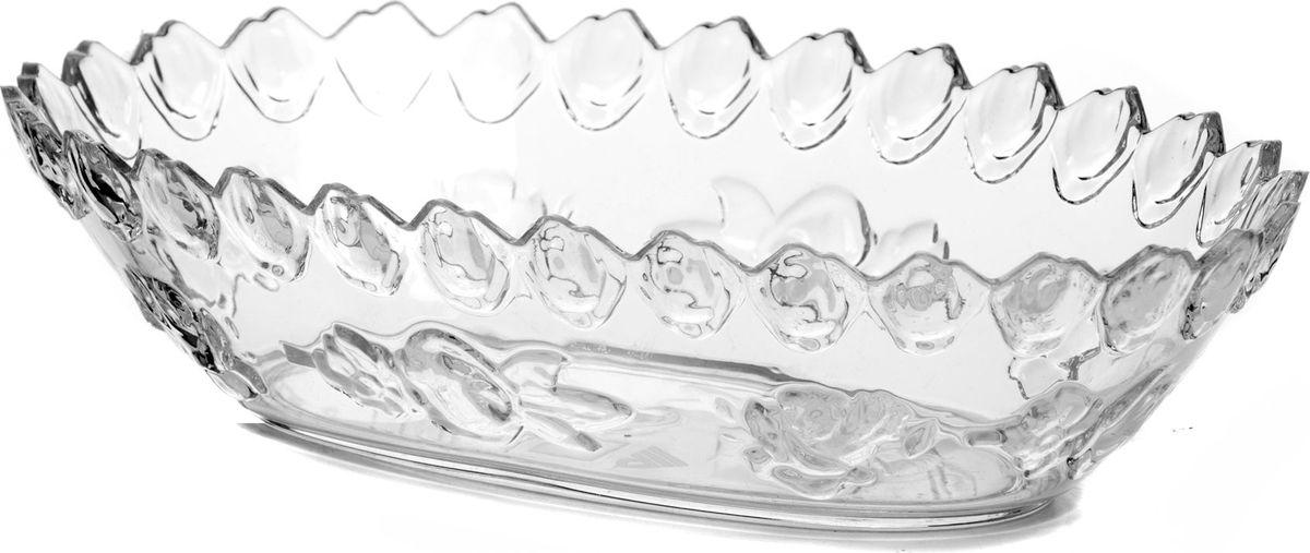 Оригинальный салатник Альтернатива, выполненный из высококачественного пластика, порадует вас изящным дизайном и практичностью. Изделие идеально подходит для сервировки салатов, фруктов, закусок и многого другого. <br />Салатник Альтернатива украсит ваш кухонный стол и подчеркнет прекрасный вкус хозяйки.