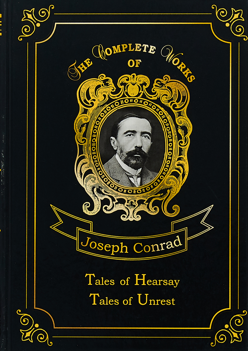 Joseph Conrad Tales of Hearsay: Tales of Unrest gertz gertcel davydov akiva and rachel one of the greatest love stories of all time