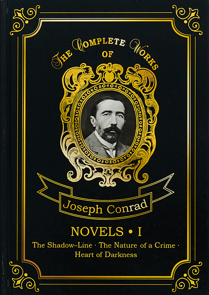 Joseph Conrad Novels-1. Volume 11 madox ford f the good soldier