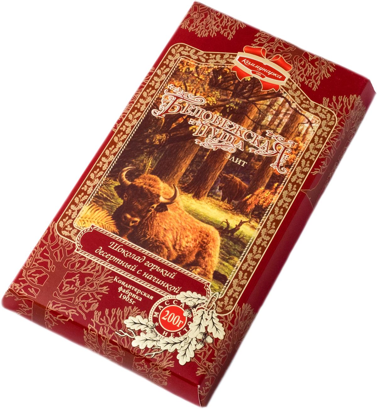 Коммунарка шоколад горький Беловежская пуща элит, 200 г icam vanini шоколад классик без содержания сахара горький 56
