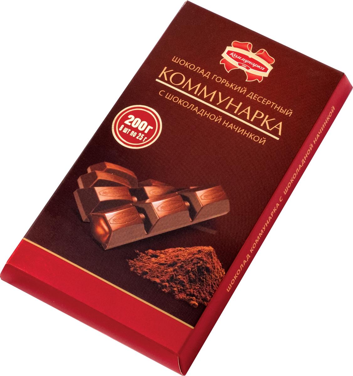 Коммунарка шоколад горький с шоколадной начинкой, 200 г baron тирамису темный шоколад с начинкой 100 г