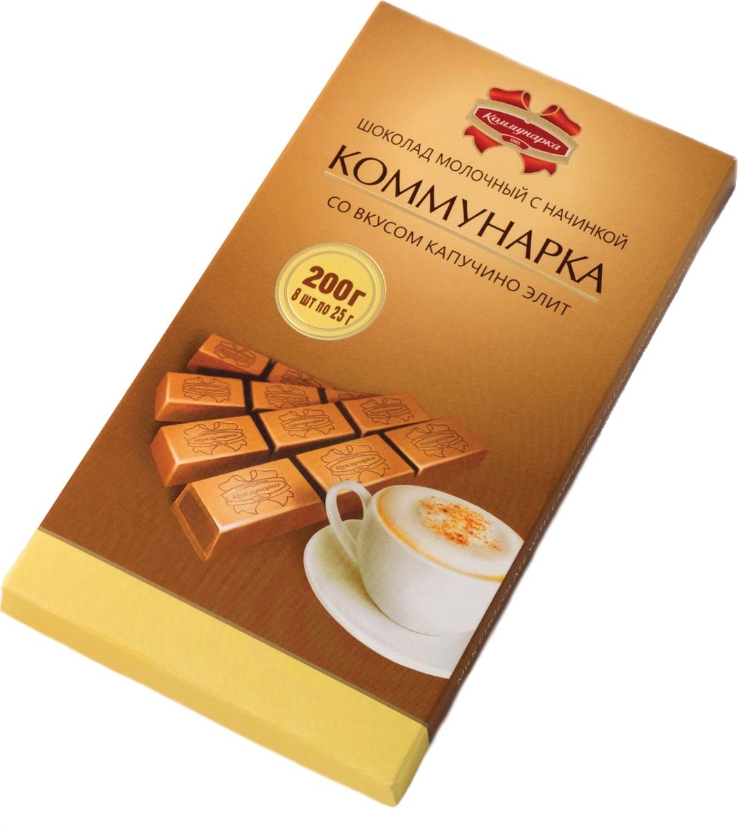 Коммунарка шоколад молочный со вкусом капучино элит, 200 г