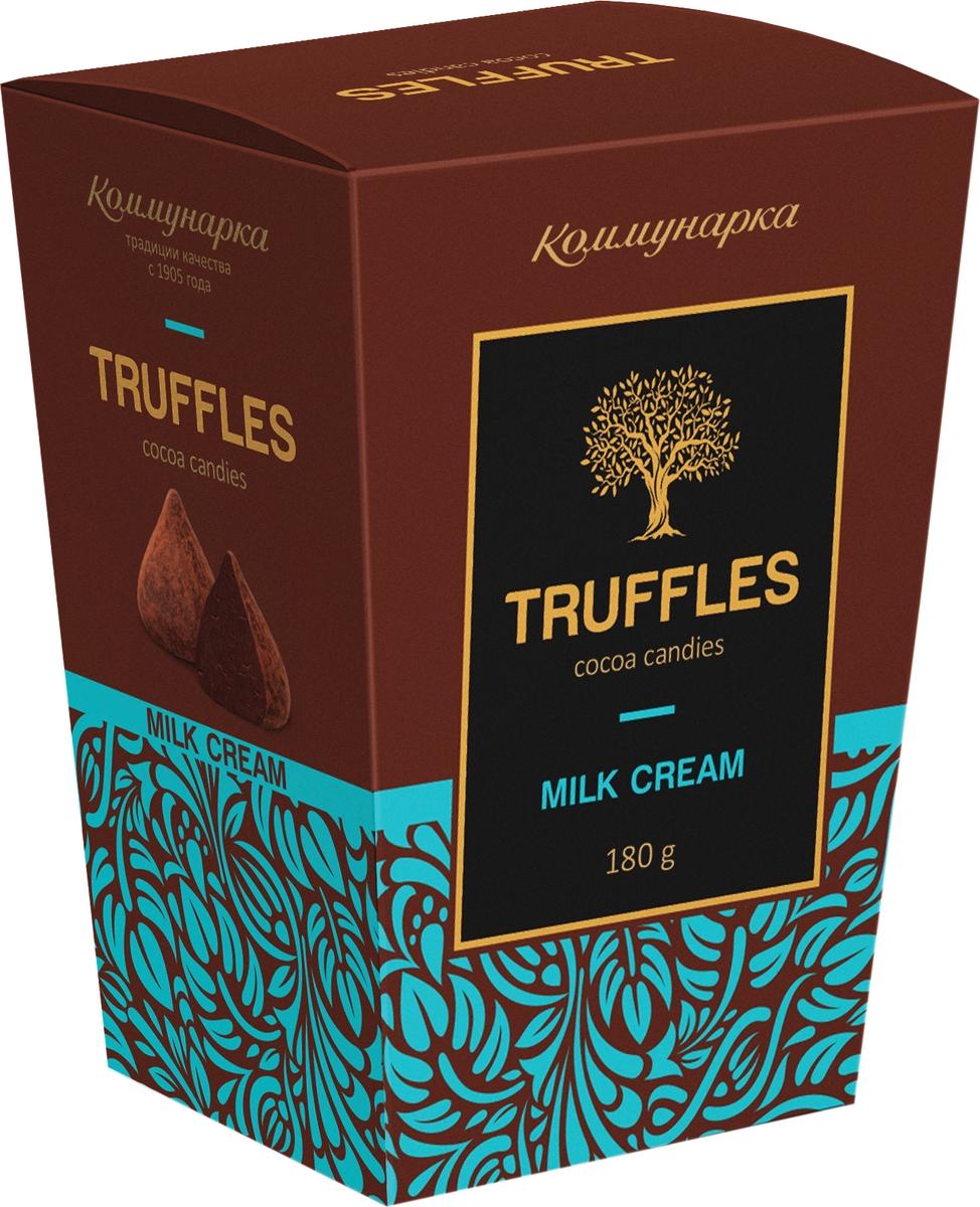 Коммунарка Truffles Milk Cream набор конфет, 180 г ростагроэкспорт сметана 15% 180 г