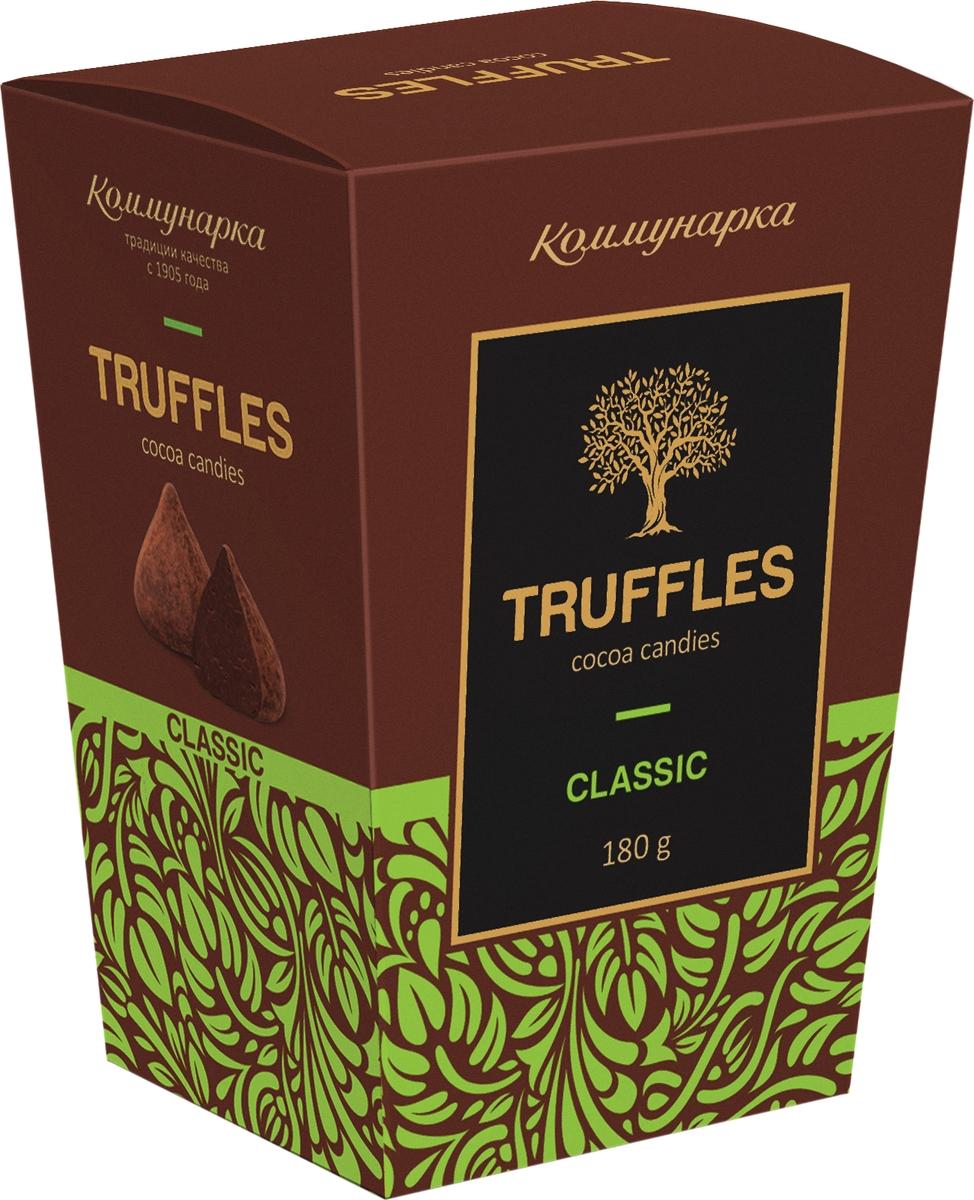 Коммунарка Truffles Classic набор конфет, 180 г florentino флорентийский трюфель конфеты 175 г