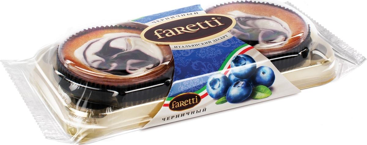 Faretti Пирожное Черничное, 130 г торт faretti шоколадный 400г