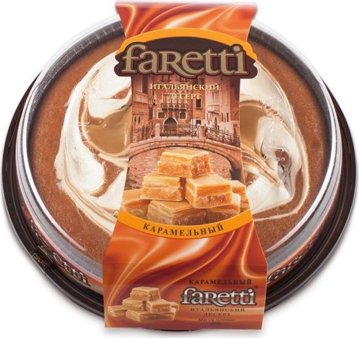 Faretti Десерт Карамельный, 400 г helsinki mills хлопья органические helsinki mills овсяные крупные геркулес 400 г