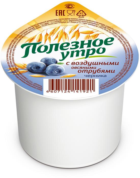 Полезное утро Продукт овсяный ферментированный Черника, 120 г, Velle