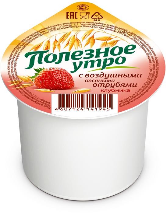 Полезное утро Продукт овсяный ферментированный Клубника, 120 г mont blanc круассаны мини анжуйская клубника 200 г