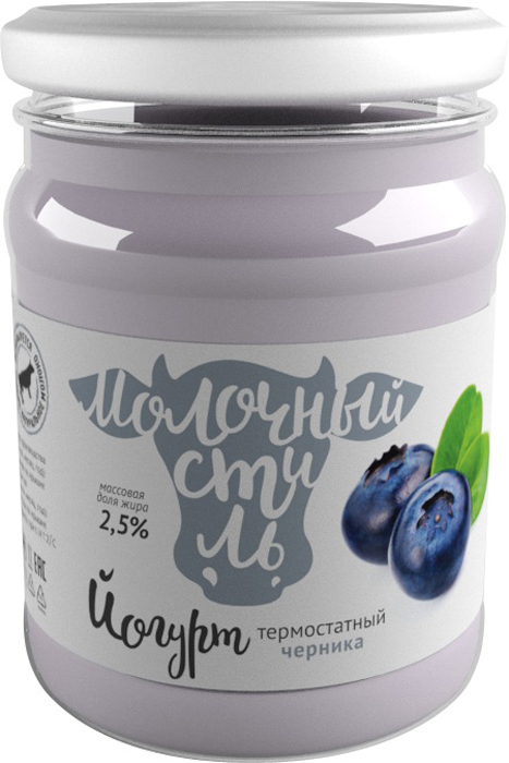Молочный стиль Йогурт Черника 2,5%, 250 г danone йогурт питьевой черника ежевика 2 1% 270 г