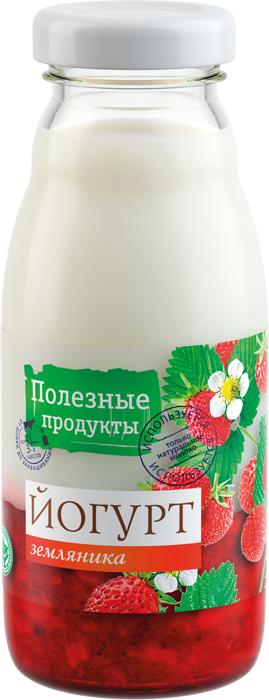 Полезные продукты Йогурт резервуарный Земляника 1,5%, 170 г молочный стиль йогурт земляника 2 5% 250 г