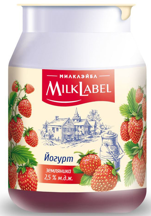 MilkLabel Йогурт в бидончике Земляника, 2,5%, 150 г молочный стиль йогурт земляника 2 5% 250 г
