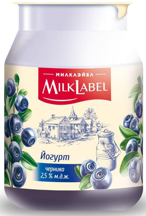 MilkLabel Йогурт в бидончике Черника, 2,5%, 150 г gerber сок gerber гербер яблочный осветленный 0 175 л