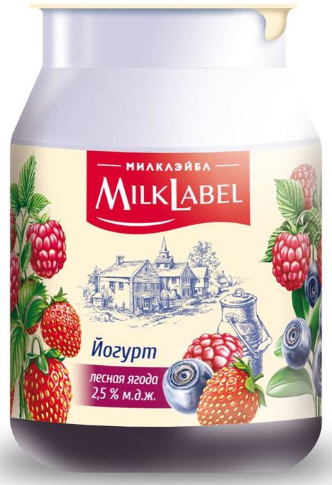 MilkLabel Йогурт в бидончике Лесные ягоды, 2,5%, 150 г напиток mychoice nutrition my fitness l carnitine 2700 shot лесные ягоды 9 x 60 мл
