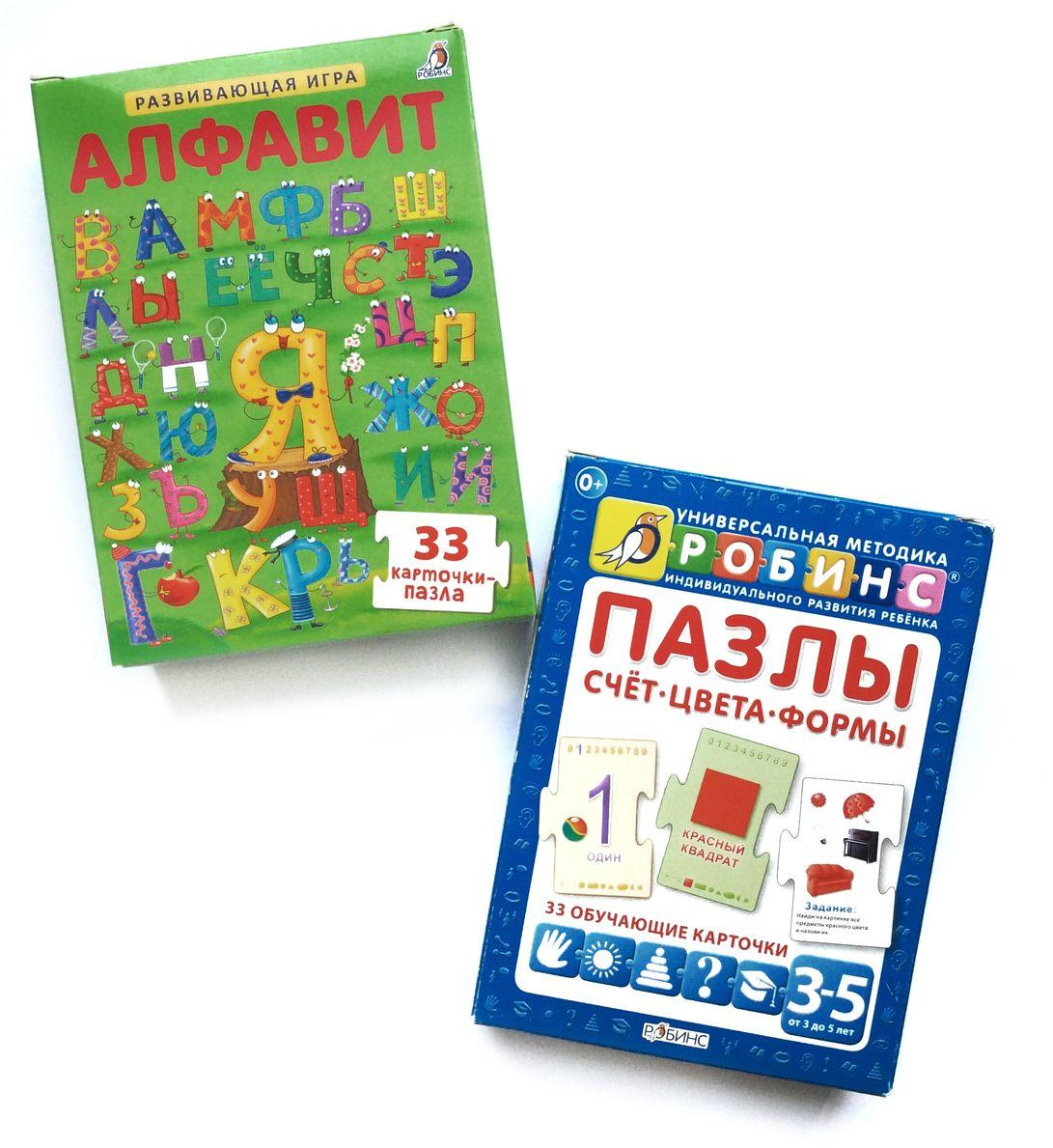 Комплект Пазлы. Алфавит и счет наборы карточек шпаргалки для мамы набор карточек детские потешки