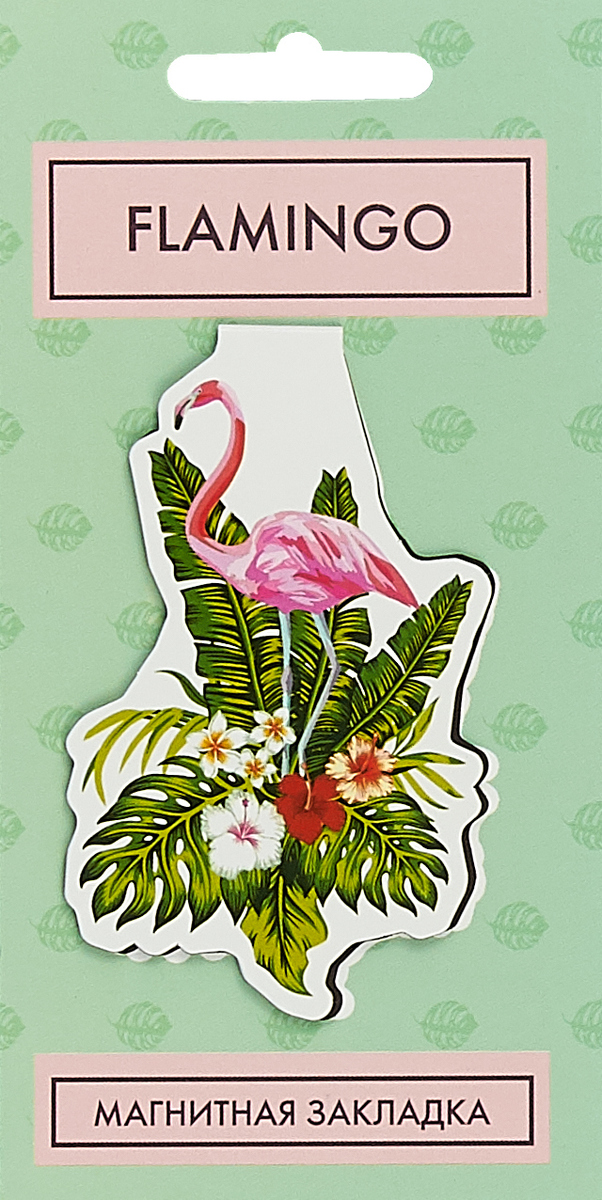 Фигурная магнитная закладка. Фламинго.