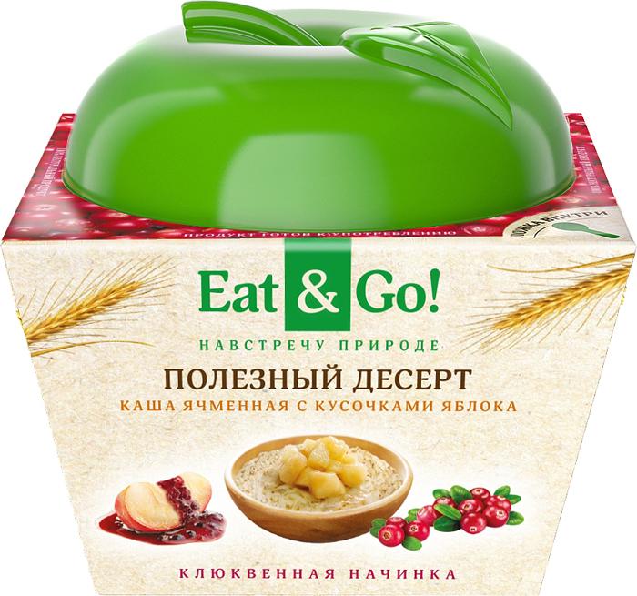 Eat&Go Полезный десерт Каша ячменная с кусочками яблока с клюквенной начинкой, 225 г makfa перловая крупа ячменная 800 г