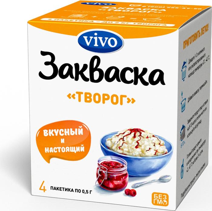 VIVO Закваска Творог, 4 шт по 0,5 г peroni honey медовая серия compliments 4 шт по 30 мл